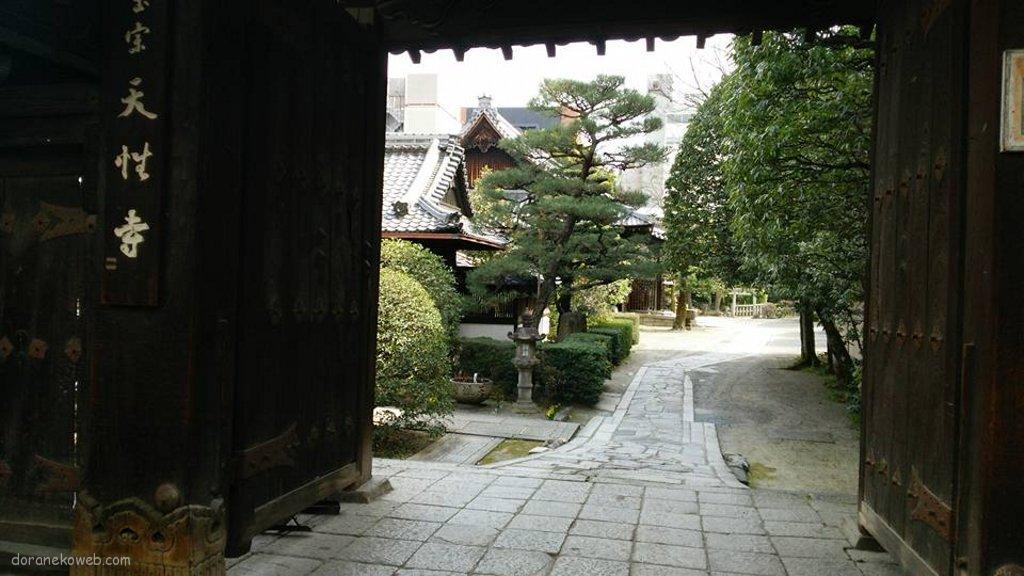 寺町は天性寺どす