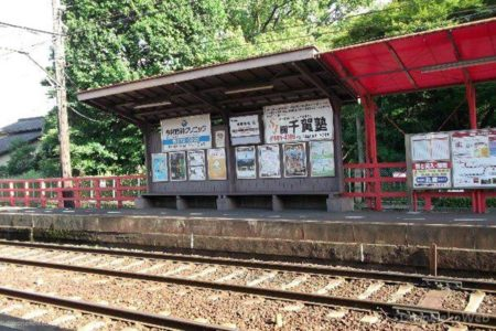 車折神社駅は、京都府京都市右京区嵯峨中又町にある京福電気鉄道嵐山本線の駅。