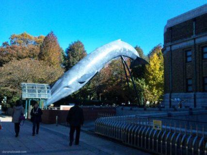 上野恩賜公園は、東京都台東区にある公園。通称上野公園。