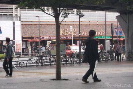秋葉原は、東京都千代田区の秋葉原駅周辺を指す地域名。