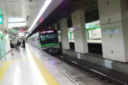住吉駅は、東京都江東区にある、都営地下鉄・東京メトロの駅。