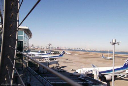 羽田空港ぉ