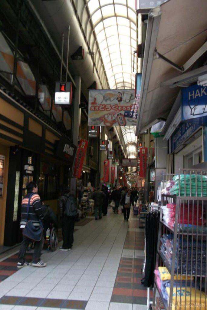 千日前道具屋筋商店街は、大阪市中央区難波千日前にあるアーケード商店街。