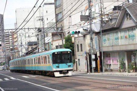 京阪京津線ってさ