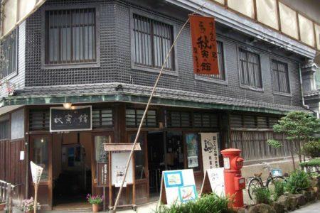 丸亀市は、香川県中西部に位置する市。