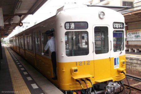 栗林公園駅は、香川県高松市栗林町三丁目にある、高松琴平電気鉄道の駅。