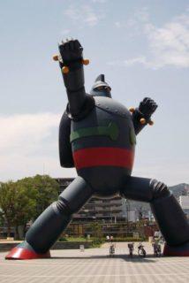 鉄人28号が、兵庫県神戸市長田区の若松公園内に居る。