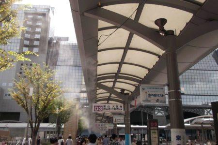 京都駅は、京都市下京区にある、JR西日本・JR東海・近鉄・京都市営地下鉄の駅。