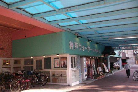 神戸クアハウスはたまに行くんだけど