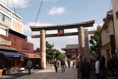 四天王寺は、大阪市天王寺区四天王寺にある和宗の総本山。