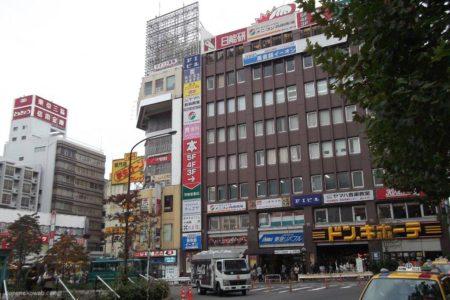 高田馬場駅は、東京都新宿区高田馬場にある、JR東日本・西武鉄道・東京メトロの駅。