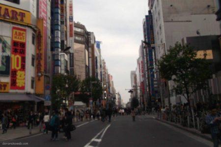 ホコテン新宿っ♪