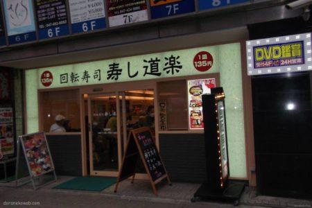 京成船橋駅は、千葉県船橋市本町一丁目にある、京成電鉄本線の駅。