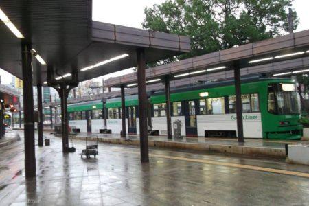 銀山町停留場は、広島県広島市中区幟町にある広島電鉄の停留場。