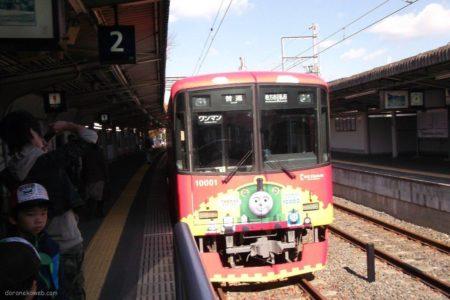 私市駅は、大阪府交野市私市山手三丁目にある、京阪電気鉄道交野線の駅。