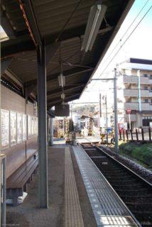 妙心寺駅は、京都府京都市右京区花園天授ケ岡町にある京福電気鉄道北野線の駅。