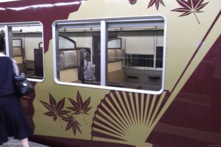 河原町駅は、京都府京都市下京区四条通河原町西入ル真町にある、阪急電鉄の駅。