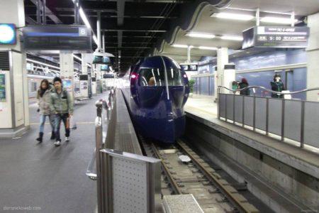 難波駅は、大阪府大阪市中央区・浪速区にまたがる、南海電気鉄道の駅。