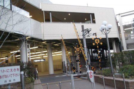 西宮北口駅は、兵庫県西宮市高松町にある、阪急電鉄の駅。
