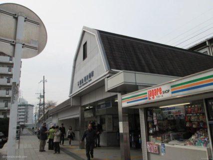 西京極駅は、京都府京都市右京区西京極西池田町にある、阪急電鉄京都本線の駅。