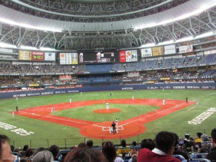 大阪ドームは、日本の大阪府大阪市西区にある多目的ドーム球場兼複合レジャー施設。