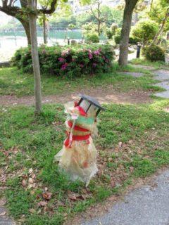 靱公園は、大阪府大阪市西区靱本町にある都市総合公園。