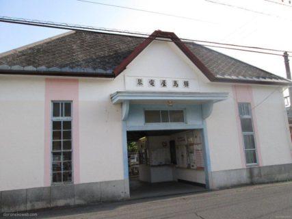 琴電屋島駅は、香川県高松市屋島中町にある、高松琴平電気鉄道の駅。