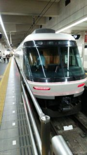 大阪阿部野橋駅は、大阪府大阪市阿倍野区阿倍野筋一丁目にある近鉄南大阪線の駅。