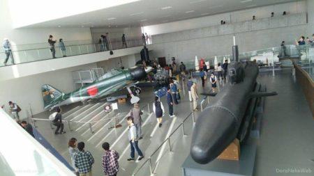 呉市海事歴史科学館は、広島県呉市にある科学館。