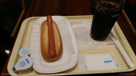 やんぺしました、朝飯のみ食って戻ります@岡山駅
