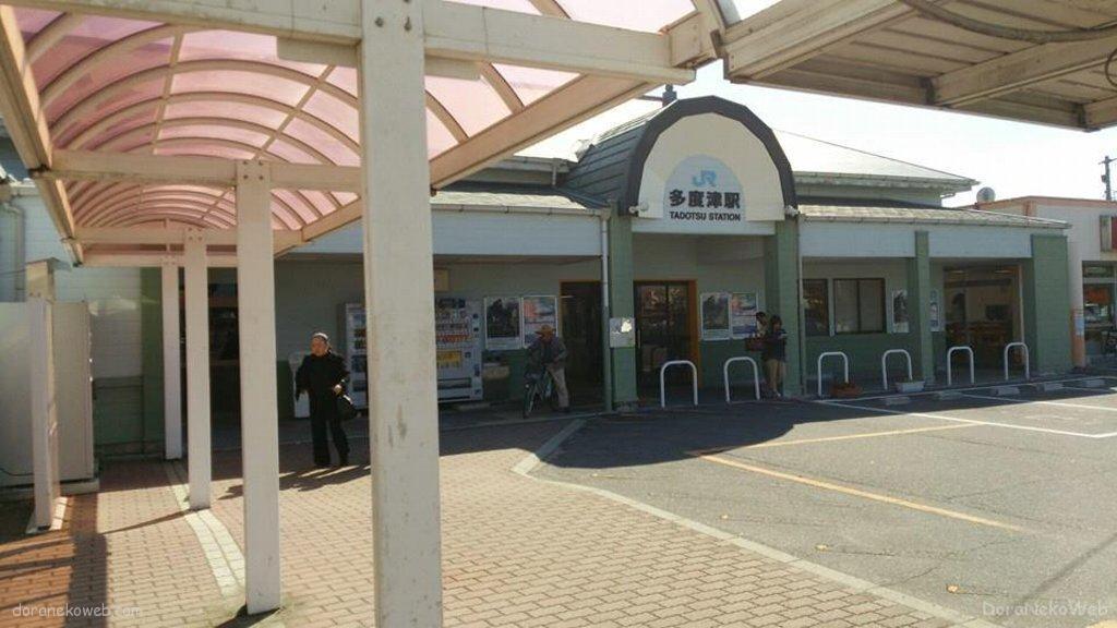多度津駅は、香川県仲多度郡多度津町栄町にある、JR四国・JR貨物の駅。