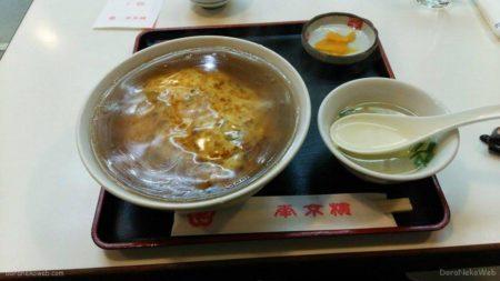 岡山駅前でメシ喰うんですが、天津丼なんですが、とほほ。