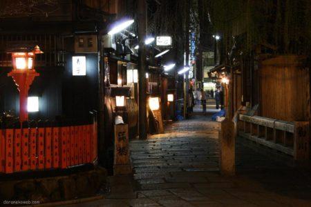 祇園の夜ぅぅぅ