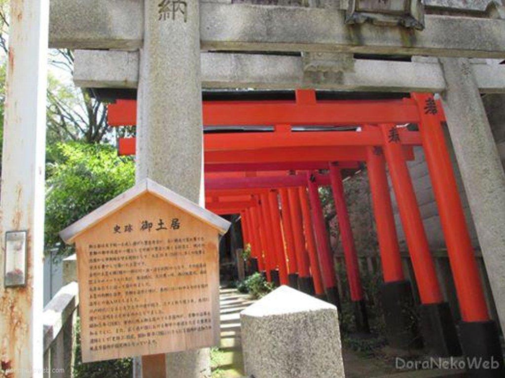 御土居は豊臣秀吉によって作られた京都を囲む土塁である。