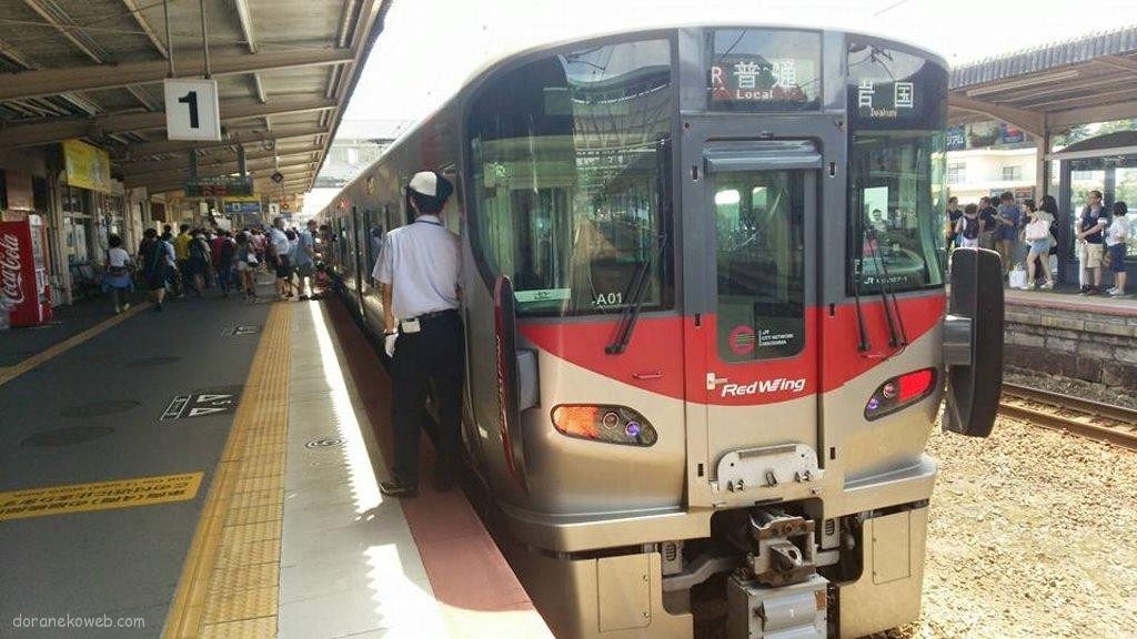 宮島口駅は、広島県廿日市市宮島口一丁目にある、JR西日本の駅。