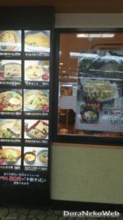 阪急そばは、十三駅構内にて近畿私鉄で初めての立ち食いそば店として開業。