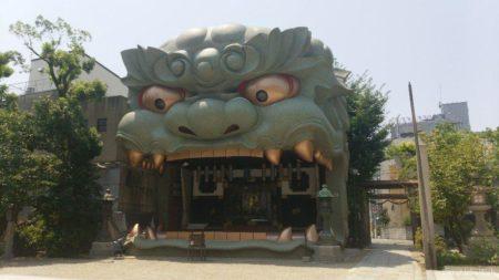 でっかい、おしし@難波八阪神社。