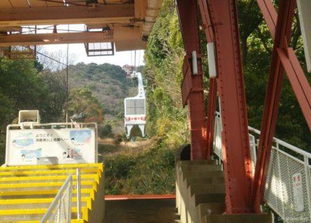 須磨浦ロープウェイは、兵庫県神戸市須磨区の鉢伏山にかかるロープウェイ。