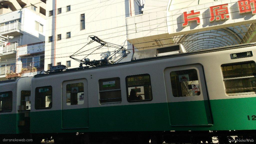 片原町駅は、香川県高松市鶴屋町にある、高松琴平電気鉄道の駅。