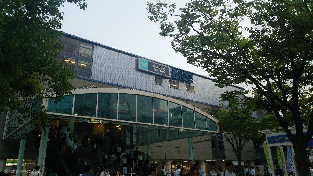 西葛西駅は、東京都江戸川区西葛西六丁目にある、東京メトロ東西線の駅。