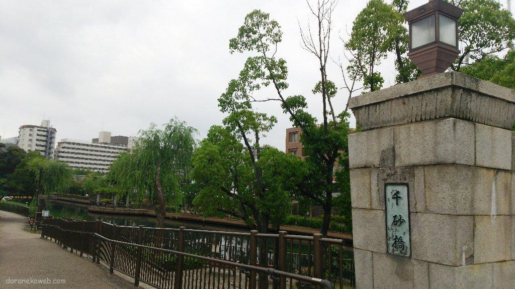 仙台堀川公園は、東京都江東区にある江東区立の公園。
