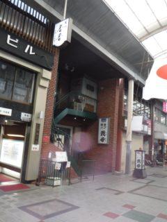 大阪だからあるかもな、と思ってたよ