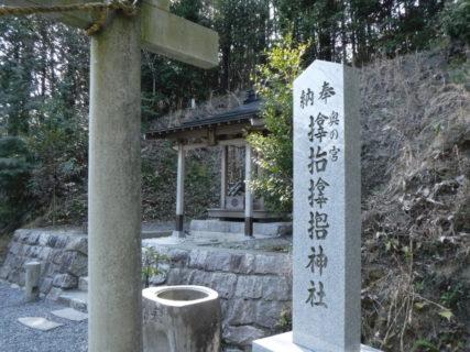 サムハラ神社奥の院は美作加茂(岡山県津山市)にある。