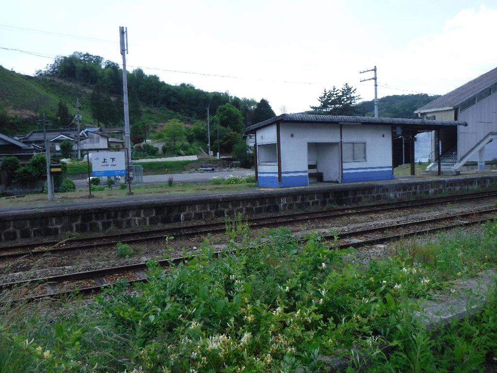 上下駅は、広島県府中市上下町上下にある、西日本旅客鉄道福塩線の駅ざんす。