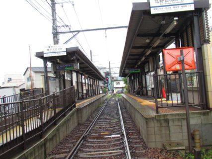 撮影所前駅は、京都府京都市右京区太秦上ノ段町にある京福電気鉄道北野線の駅である。