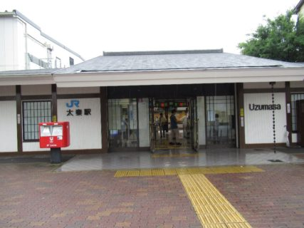 太秦駅は、京都府京都市右京区太秦上ノ段町にある、JR西日本の駅。
