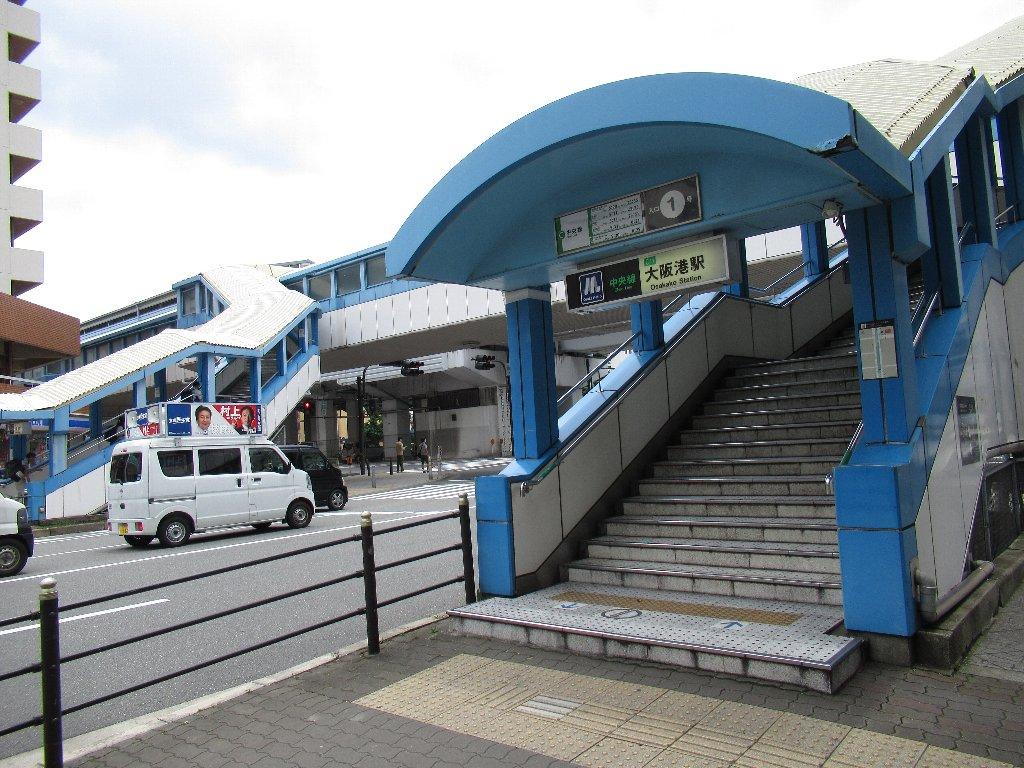 大阪港駅は、大阪府大阪市港区築港三丁目にある大阪市高速電気軌道 (Osaka Metro) 中央線の駅。