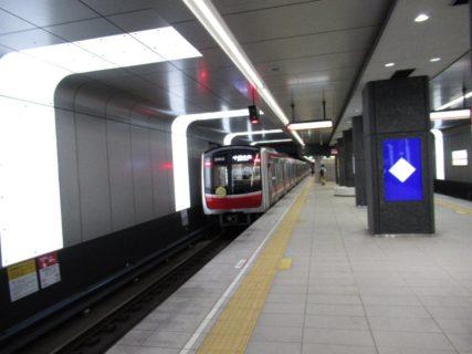 中津駅は、大阪府大阪市北区中津一丁目にある、大阪メトロの駅。