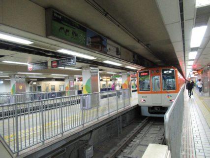 大阪梅田駅は、大阪府大阪市北区梅田三丁目にある阪神電気鉄道の駅。