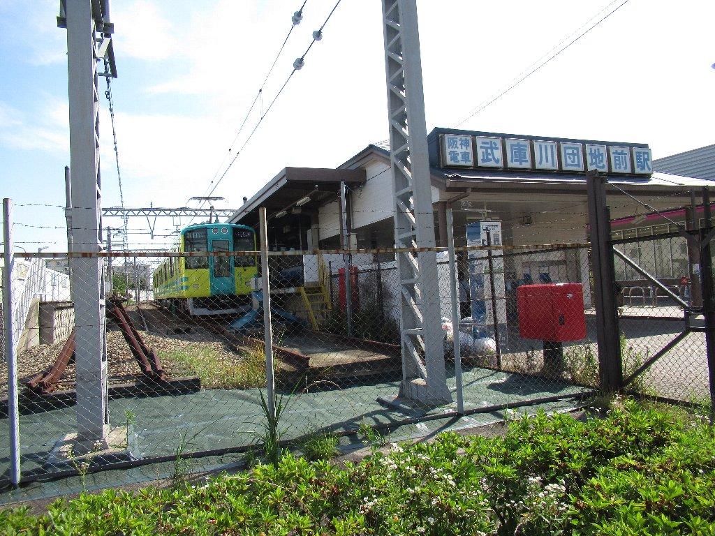 武庫川団地前駅は、兵庫県西宮市上田東町にある阪神電気鉄道武庫川線の駅である。